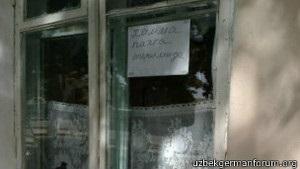 Узбекистан: врачей нет - все ушли на сбор хлопка - Би-би-си