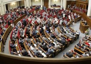 Верховная Рада отменила законопроект о клевете