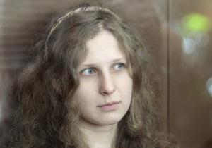 Прокуратура признала, что условия содержания участницы Pussy Riot в колонии несли угрозу ее безопасности