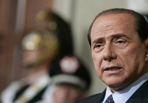 В Италии провели крупную манифестацию с требованием отставки Берлускони