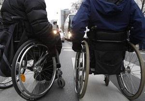 Житель Тернополя обманом завладел инвалидными колясками на сумму свыше 120 тысяч гривен