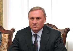 Ефремов: Рассмотрение законопроекта о пенсионной реформе может быть политизировано
