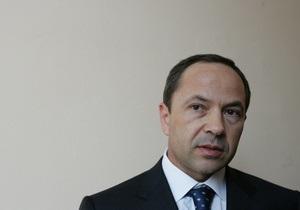 Тигипко обвинил парламентский комитет в деструктивной позиции в отношении бизнеса