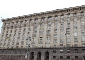 Киевские власти рассматривают реорганизацию коммунальных СМИ
