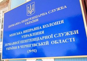 Луценко этапировали в колонию