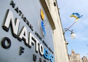 Ъ: Газпром выступил против выхода Нафтогаза на IPO