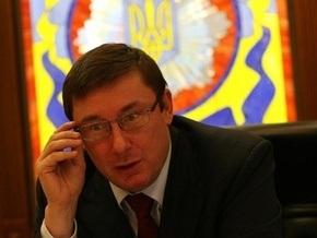 Луценко не знает, когда закончится расследование о нарушениях в НБУ