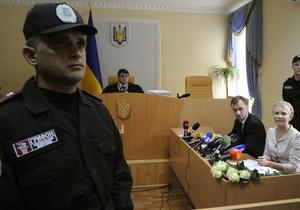 Защита Тимошенко просит больше времени на ознакомление с делом