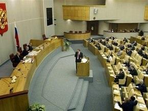 В Москве пройдет первая Олимпиада для депутатов стран Европы