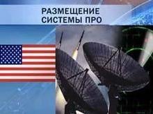 СМИ: Россия откроет военные базы на Балканах