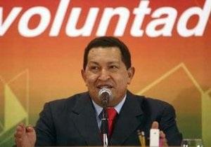 Чавес объявил об учреждении нового государственного банка