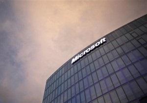 Новости Microsoft - Акции Microsoft обвалили опасения инвесторов относительно низких продаж компьютеров