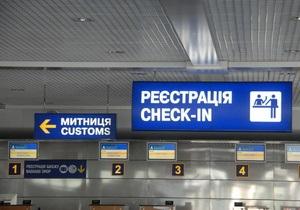 Всемирный банк: 6,6 млн украинцев уехали из страны