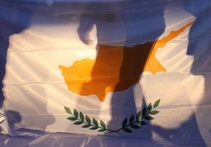 Кипр - Президент Кипра считает, что на его стране поставили эксперимент