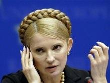 Тимошенко: Внешнее тестирование может быть отменено