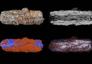 Новости науки - археология: Британские ученые доказали внеземное происхождение древнеегипетских украшений