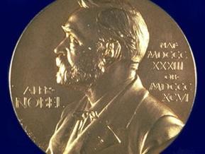 В Стокгольме и Осло состоится  вручение Нобелевских премий 2008 года