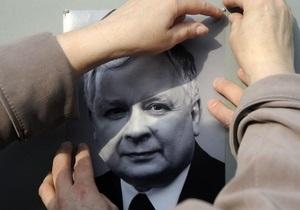 Польша получила от РФ семь томов материалов по катастрофе под Смоленском