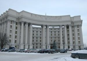 МИД дал рекомендации отдыхающим в Европе украинцам
