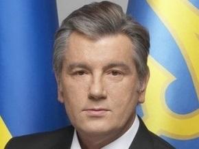 Ющенко отпразднует 70-летие провозглашения Карпатской Украины