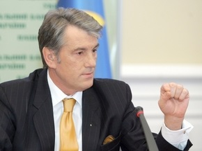 Ющенко провел рабочую встречу с Пинзеником