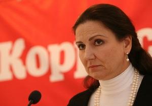 Партия регионов восстановила в своих рядах Богословскую и Киселева