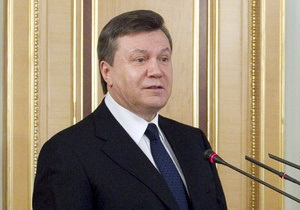 Янукович дал две недели на разработку антикоррупционной стратегии