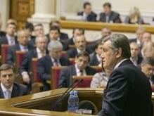 В СМИ появилось послание Ющенко к Верховной Раде