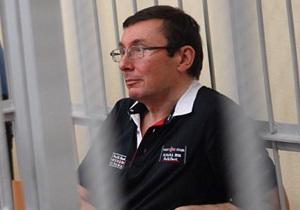 Суд по делу Луценко перенесли на 8 августа