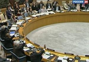 США не дали ООН принять резолюцию с осуждением Израиля