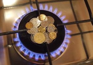 Власти отложили повышение цен на газ для населения - источник