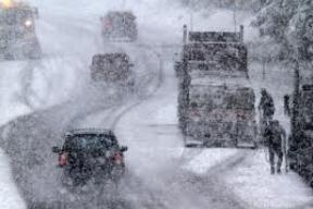 МЧС объявило в Украине штормовое предупреждение