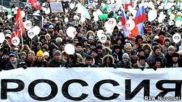 За марш оппозиции 4 февраля оштрафовали организаторов