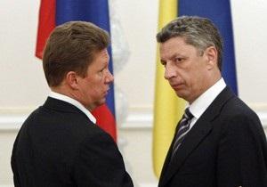 Газпром и Нафтогаз создают два совместных предприятия
