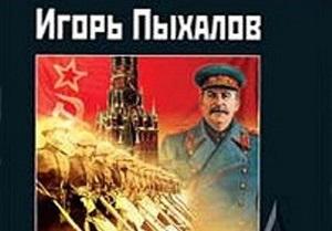 В Петербурге избили создателя интернет-проекта За Сталина! Игоря Пыхалова