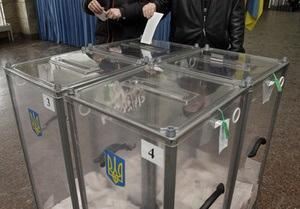 В Трускавце избирателя стошнило на урну с бюллетенями