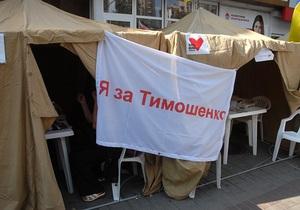 Юристы КГГА решают вопрос о демонтаже палаточного городка на Крещатике