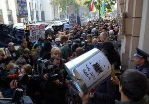 В акции протеста против закона о языках приняли участие более четырех тысяч человек