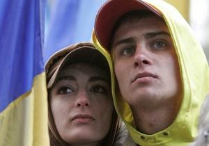 46% граждан готовы взяться за оружие ради Украины - опрос