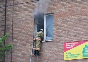 Киевлянка заявила, что пожар в ее квартире устроили гномы