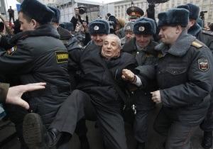На Триумфальной площади Москвы задержали около 30 человек