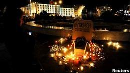 Словакия: победа оппозиции на фоне скандала с коррупцией