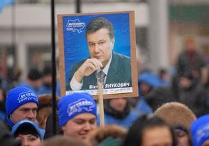 Партия регионов готовит массовые акции в поддержку Януковича