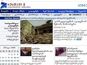 В Тбилиси обрушилось здание телекомпании: под завалами ищут людей
