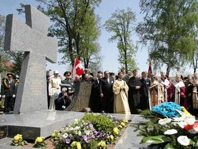 Завтра в Павлокоме почтят память погибших украинцев