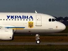 La Repubblica: Тимошенко - Ющенко: авиационное противостояние