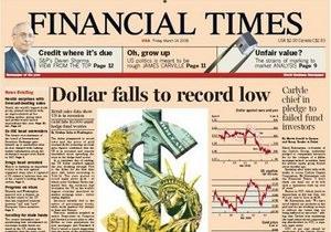 Financial Times могут продать за миллиард фунтов
