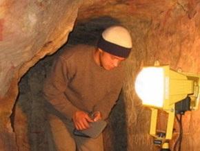 В Киеве исследуют все пещеры