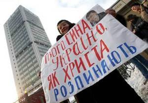 Около тысячи сторонников НС вместе с Тимошенко пришли поддержать Луценко в суде