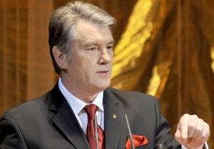 Ющенко: На выборах победил чужой, неукраинский проект